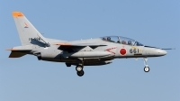 Photo ID 205031 by Mark Munzel. Japan Air Force Kawasaki T 4, 16 5661