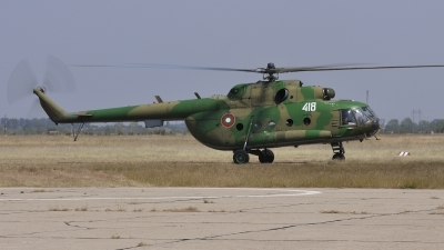 Photo ID 82216 by Peter Terlouw. Bulgaria Air Force Mil Mi 17, 418