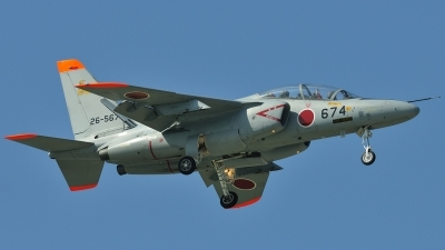 Photo ID 85920 by Peter Terlouw. Japan Air Force Kawasaki T 4, 26 5674