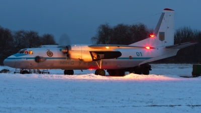 Photo ID 92414 by Igor Bubin. Ukraine Ministry of Emergency Situations Antonov An 26, 01 BLUE