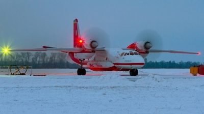 Photo ID 92415 by Igor Bubin. Ukraine Ministry of Emergency Situations Antonov An 32P Firekiller, 34 BLACK