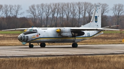 Photo ID 92918 by Igor Bubin. Ukraine Ministry of Emergency Situations Antonov An 30, 12 BLUE