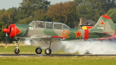 Photo ID 108732 by Tony Draps. Private Private Yakovlev Yak 52, RA 3411K