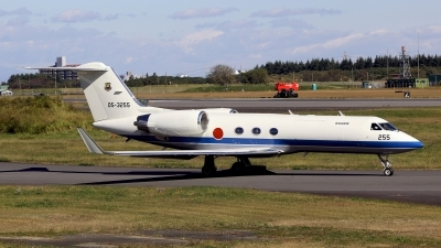 Photo ID 110550 by Carl Brent. Japan Air Force Gulfstream Aerospace U 4 Gulfstream IV, 05 3255