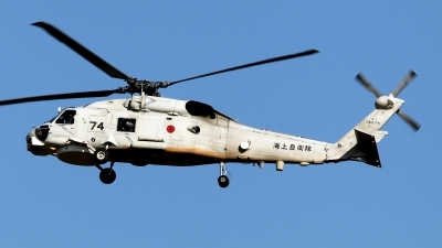 Photo ID 110699 by Carl Brent. Japan Navy Sikorsky SH 60J Seahawk, 8274