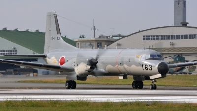 Photo ID 110822 by Peter Terlouw. Japan Air Force NAMC YS 11EA, 12 1163