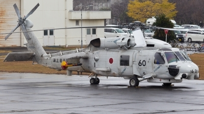 Photo ID 112297 by Andreas Zeitler - Flying-Wings. Japan Navy Sikorsky SH 60J Seahawk, 8260