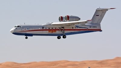 Photo ID 113297 by Jens Hameister. Russia MChS Rossii Ministry for Emergency Situations Beriev Be 200ChS, RF 21512