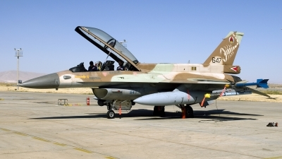 Photo ID 121340 by Marinus Dirk Tabak. Israel Air Force General Dynamics F 16D Fighting Falcon, 647