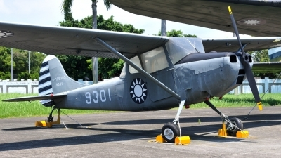 Photo ID 126662 by Peter Terlouw. Taiwan Air Force Cessna O 1A Bird Dog L 19A, 9301