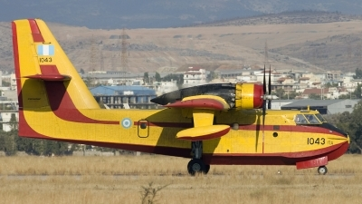 Photo ID 16504 by Chris Lofting. Greece Air Force Canadair CL 215, 1043