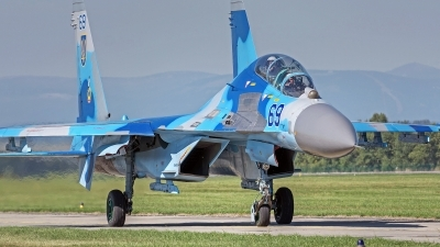 Photo ID 127994 by Petr Pospisil. Ukraine Air Force Sukhoi Su 27UB, 69 BLUE
