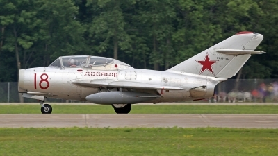 Photo ID 145090 by David F. Brown. Private Private Mikoyan Gurevich MiG 15UTI, N157GL