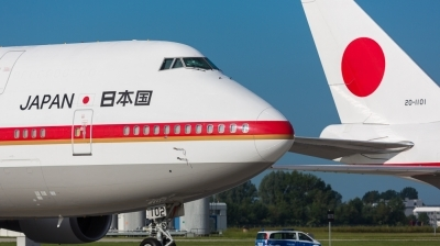 Photo ID 159312 by Andreas Zeitler - Flying-Wings. Japan Air Force Boeing 747 47C, 20 1102