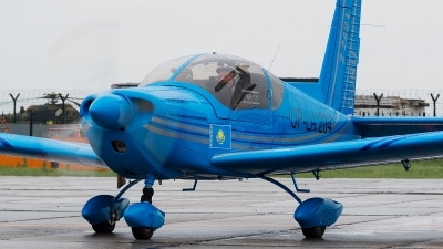 Photo ID 159635 by Alex van Noye. Kazakhstan Air Force Zlin Z 242L, UR LA204