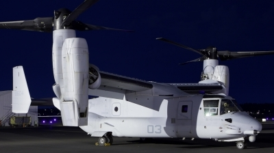 Photo ID 160803 by William T  Shemley. USA Marines Bell Boeing MV 22B Osprey, 168604