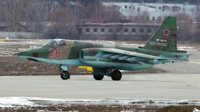 Photo ID 161045 by Sergey Koptsev. Russia Air Force Sukhoi Su 25SM, RF 93015