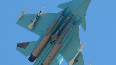 Photo ID 162869 by Vladimir Vorobyov. Russia Air Force Sukhoi Su 34 Fullback,