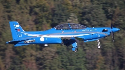 Photo ID 166268 by Andreas Weber. Saudi Arabia Air Force Pilatus PC 21, HB HWR