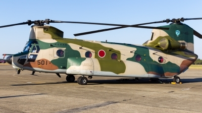 Photo ID 168308 by Andreas Zeitler - Flying-Wings. Japan Air Force Kawasaki Boeing Vertol CH 47J, 37 4501