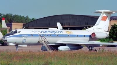 Photo ID 173803 by Sven Zimmermann. Russia Federal Service for Hydrometeorology and Environmental Monitoring Tupolev Tu 134A 3 SKh, CCCP 65917