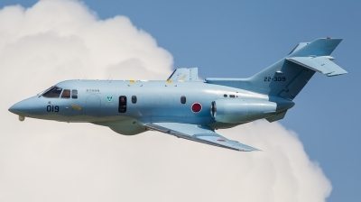 Photo ID 187235 by Andreas Zeitler - Flying-Wings. Japan Air Force Hawker Siddeley U 125A HS 125 800, 22 3019