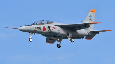 Photo ID 200544 by Peter Terlouw. Japan Air Force Kawasaki T 4, 86 5606