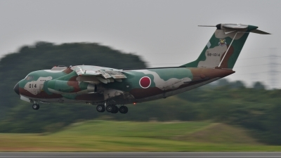 Photo ID 200797 by Peter Terlouw. Japan Air Force Kawasaki C 1, 68 1014