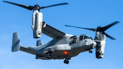 Photo ID 201248 by Hector Rivera - Puerto Rico Spotter. USA Marines Bell Boeing MV 22B Osprey, 168609