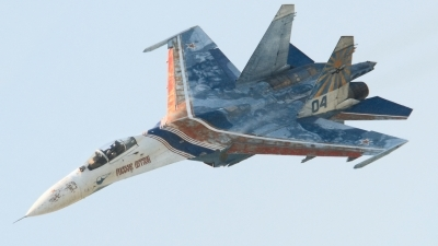 Photo ID 206049 by Sergey Koptsev. Russia Air Force Sukhoi Su 27P, 04 BLUE