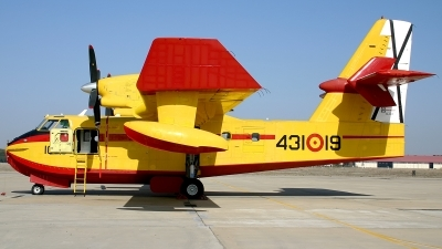 Photo ID 206740 by F. Javier Sánchez Gómez. Spain Air Force Canadair CL 215T, UD 13 19