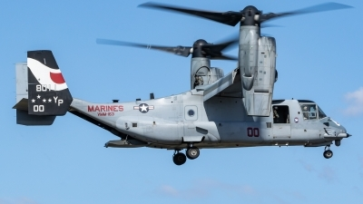 Photo ID 213756 by Paul Varner. USA Marines Bell Boeing MV 22B Osprey, 168011