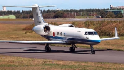 Photo ID 213969 by Carl Brent. Japan Air Force Gulfstream Aerospace U 4 Gulfstream IV, 05 3255