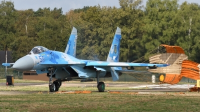 Photo ID 215449 by Hans-Werner Klein. Ukraine Air Force Sukhoi Su 27P1M,