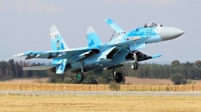 Photo ID 215475 by Milos Ruza. Ukraine Air Force Sukhoi Su 27P1M,