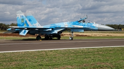 Photo ID 215483 by Rainer Mueller. Ukraine Air Force Sukhoi Su 27P1M,