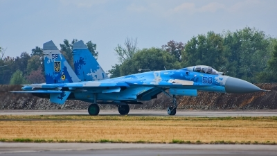 Photo ID 217063 by Radim Spalek. Ukraine Air Force Sukhoi Su 27P1M,