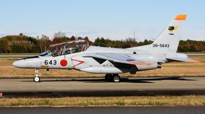 Photo ID 217609 by Mark Munzel. Japan Air Force Kawasaki T 4, 06 5643
