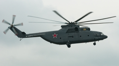 Photo ID 219473 by David Novák. Russia Air Force Mil Mi 26T, RF 95572