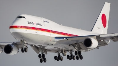 Photo ID 221782 by Andreas Zeitler - Flying-Wings. Japan Air Force Boeing 747 47C, 20 1101