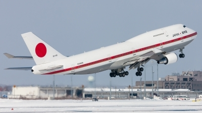 Photo ID 221784 by Andreas Zeitler - Flying-Wings. Japan Air Force Boeing 747 47C, 20 1102
