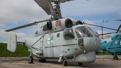 Photo ID 225813 by M. Hauswald. Ukraine Navy Kamov Ka 27PL,