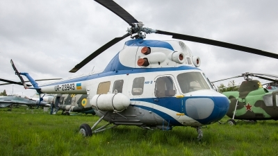 Photo ID 225812 by M. Hauswald. Ukraine Air Force Mil Mi 2, UR 23943