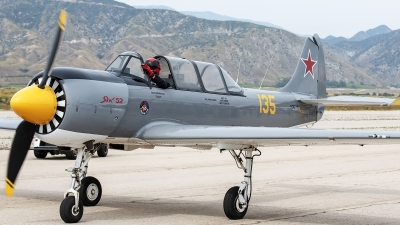 Photo ID 229938 by W.A.Kazior. Private Red Eagles Formation Team Yakovlev Yak 52 Bacau, N752YK