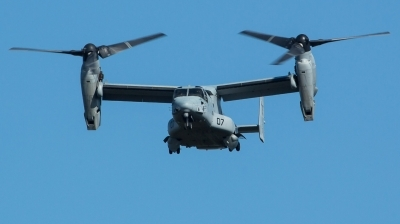 Photo ID 230658 by Doug MacDonald. USA Marines Bell Boeing MV 22B Osprey, 168626