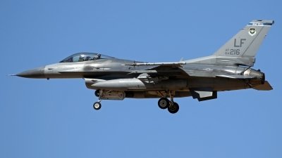 Photo ID 236276 by Richard de Groot. USA Air Force General Dynamics F 16C Fighting Falcon, 84 1216