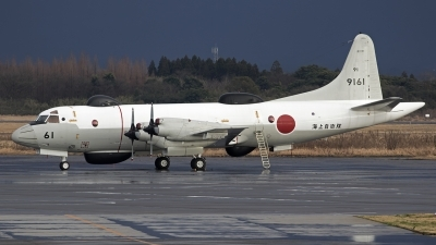 Photo ID 237932 by Chris Lofting. Japan Navy Lockheed UP 3D Orion, 9161