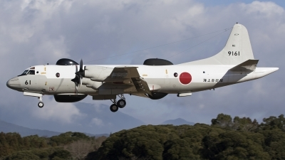 Photo ID 237931 by Chris Lofting. Japan Navy Lockheed UP 3D Orion, 9161