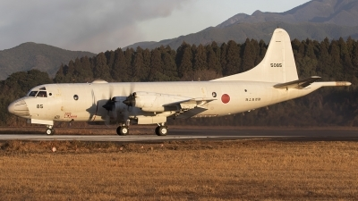 Photo ID 238004 by Chris Lofting. Japan Navy Lockheed P 3C Orion, 07 4499