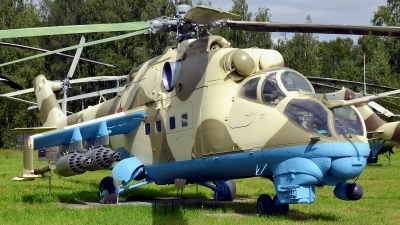 Photo ID 240313 by Günther Feniuk. Russia Air Force Mil Mi 24V, 44 WHITE